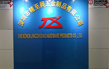 Jingxing Hardware Products Factory